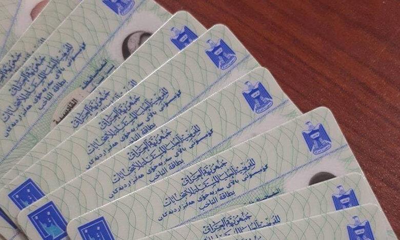 """مع قرب الانتخابات"""".. أكثر من 3 ملايين ناخب لم يتسلموا بطاقاتهم البايومترية  - النعيم نيوز"""